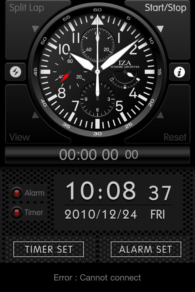 D時計用スキン